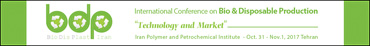 BDP International Conference on BIO & DISPOSABLE PRODUCTION - IRAN