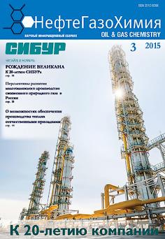 Выпуск №3-2015
